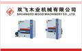 Qingdao Shuangfei Woodworking Machinery Co., Ltd.