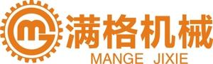 MANGE