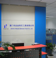 Xiamen Wayda Diamond Tools Co., Ltd