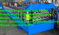 Roof forming machine    thumb