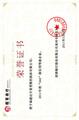 Fujian dayu Heavy-duty CNC Machine Tool co.,Ltd