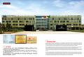 Zhejiang Jingdian Numerical Control Equipment Co.,Ltd