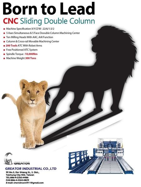 Fourstar poster 0506 01  2