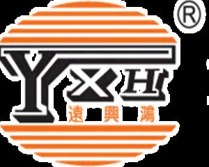 Foshan YXH Tube Mill & Mould CO. , Ltd.