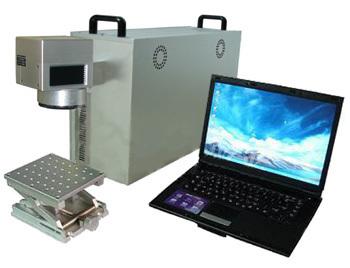 Mk gq10bcontinuous fiber laser marking machine