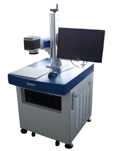 Mk gq10a continuous fiber laser marking machine