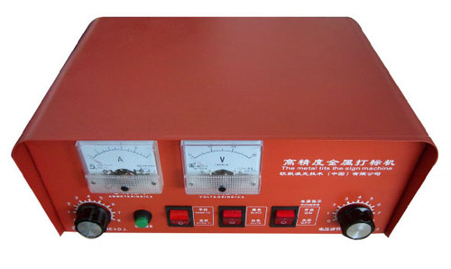 Mk 1100 electrochemical marking machine