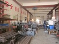 Zhejiang Lishuai Magnetic Co., Ltd