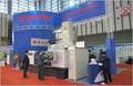 Dalian Yimei Machinery Co., Ltd