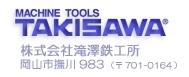 Takisawa Inc.