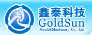 Gold Sun Mould & CNC machinery Co.,Ltd.