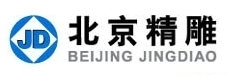 Beijing Jingdiao Group Co.,Ltd.