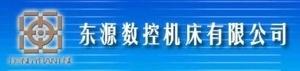 Dongyuan Neumerical Control Machinery Co., Ltd