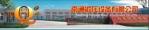 Nantong Forging Press Equipment Co., Ltd