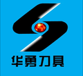 Shijiazhuang Huayong Alloy Tools Co.,Ltd