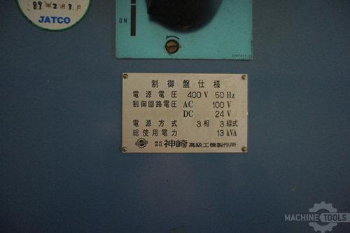 Kanzaki gsf400c nc  4