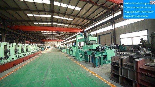 Main plant of wanxin co.