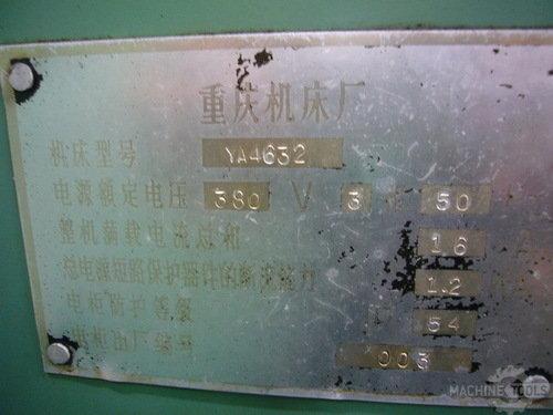 Ya4632  3