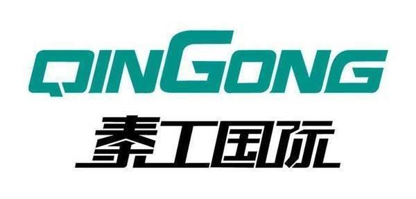 Qingong cnc logo