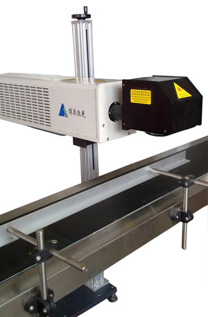 Bmc co2 flying laser marking machine