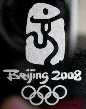2006112723463