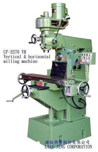 Cf 2570vh