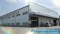 Taiwan Winnerstech Machinery Co., Ltd.