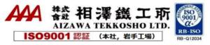 Aizawa Tekkosho Ltd.