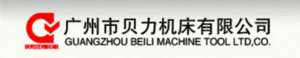 China Guangzhou Beili Machine Tool Company Ltd