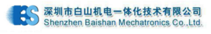 Shenzhen Beishan Machinery Co., Ltd.