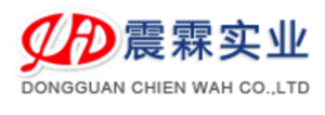 CHIEN WAH INDUCTION CO., LTD. (Kunshan Branch)