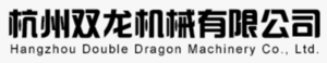 Hangzhou Double Dragon Machinery Co.,Ltd
