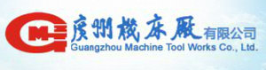 Guangzhou Machine Tool Works Co., Ltd. (Xi'an Office)
