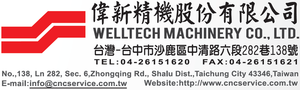 WELLTECH MACHINERY