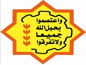 Islamic Company