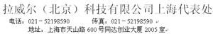 Shanghai ava Machine Equipment .co.,Ltd