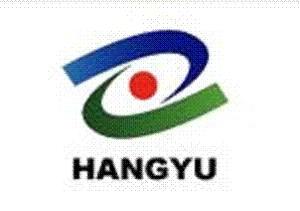 Chongqing Hangyu Oil Purifier Manufacture Co., Ltd.