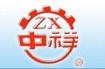 Jiaxiang County Machinery Plant Co.,Ltd.