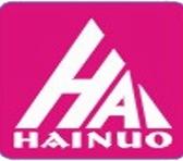 HAINUO