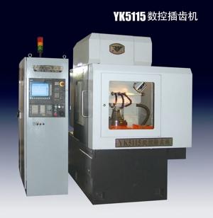 Yk5115 xin