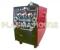 Inverter welding machine gr power saver 400 arc 742656 thumb
